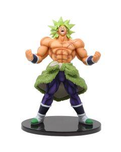Broly (Full Power) - Dragon Ball Super: Broly - World Figure Colosseum 2 - Bandai/Banpresto