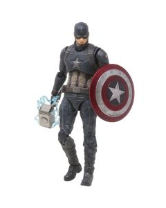 Captain America (Final Battle Edition) - S.H.Figuarts - Avengers: Endgame - Bandai