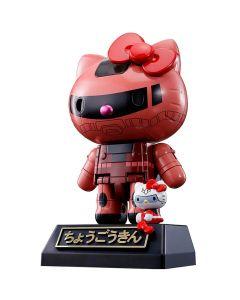 Char's Zaku II - Chogokin - Gundam x Hello Kitty - Bandai