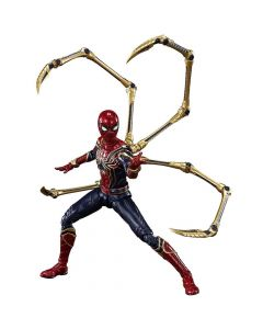 Iron Spider (Final Battle Edition) - S.H.Figuarts - Avengers: Endgame - Bandai