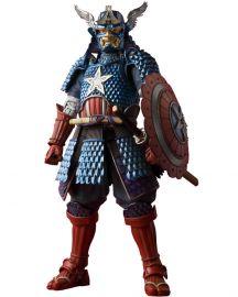 Samurai Captain America - Marvel - Mei Sho Manga Realization - Bandai